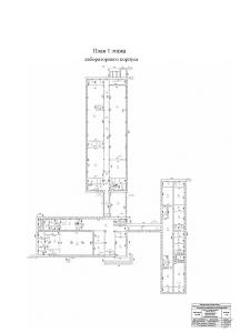 лаб 1 этаж