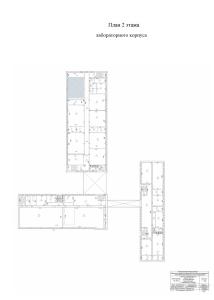 лаб 2 этаж